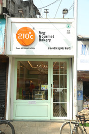 210c.bakery
