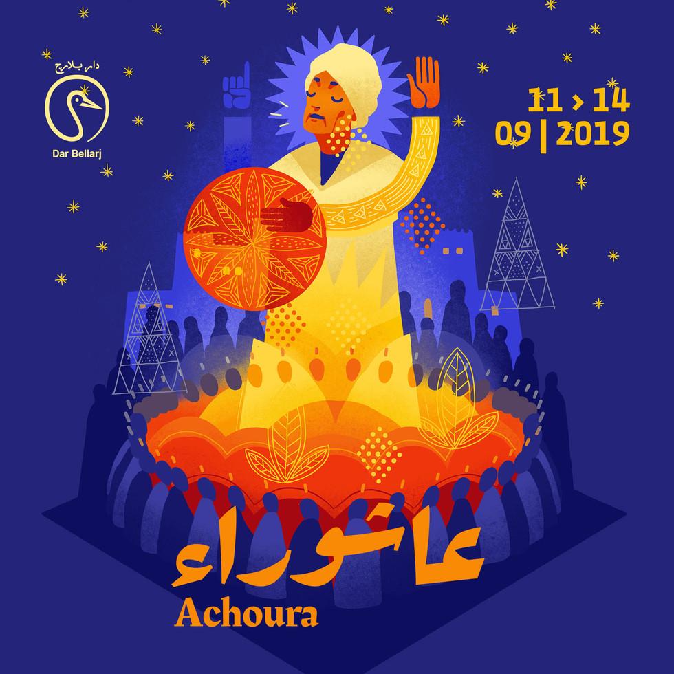 Achoura 2019 9.jpg
