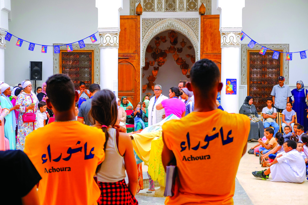 Festival Achoura