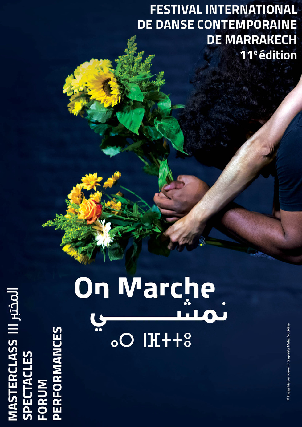 Affiche On Marche 2017