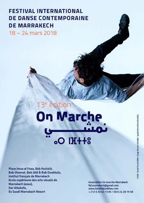 Festival On Marche 2018