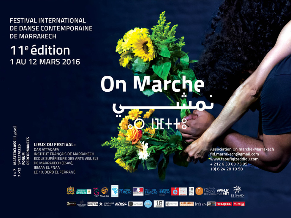 On Marche 2017