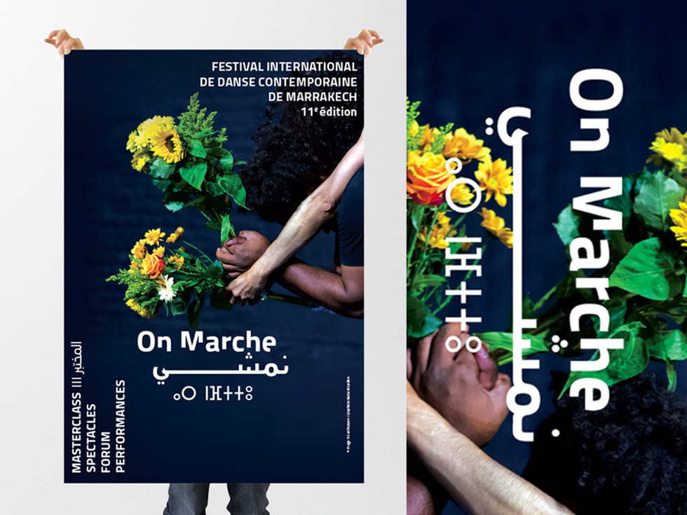 affiche on marche2017