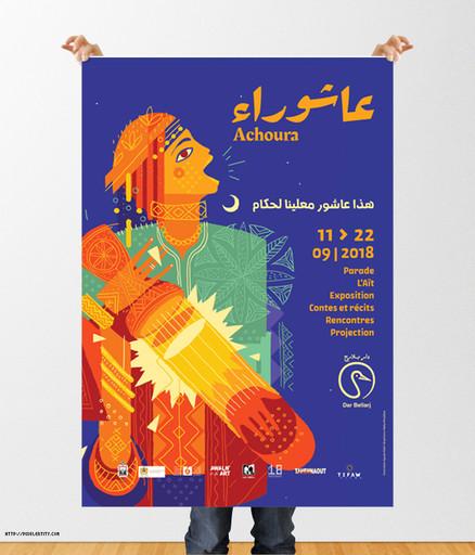 Affiche Festival Achoura