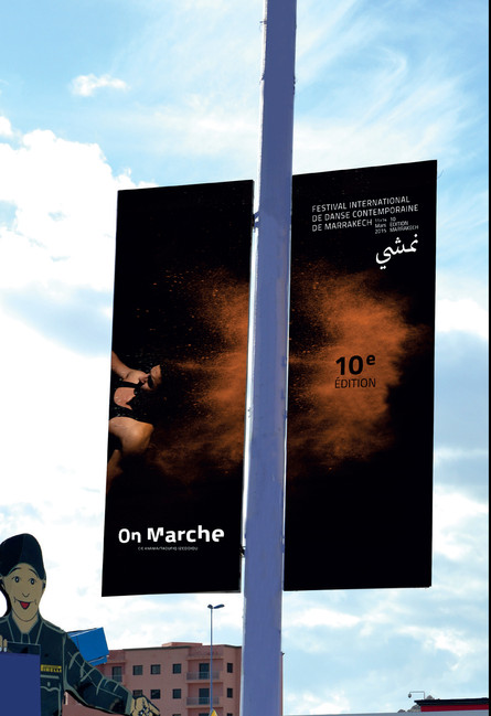 On Marche 2015
