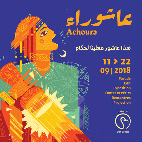 Festival ACHOURA 2018