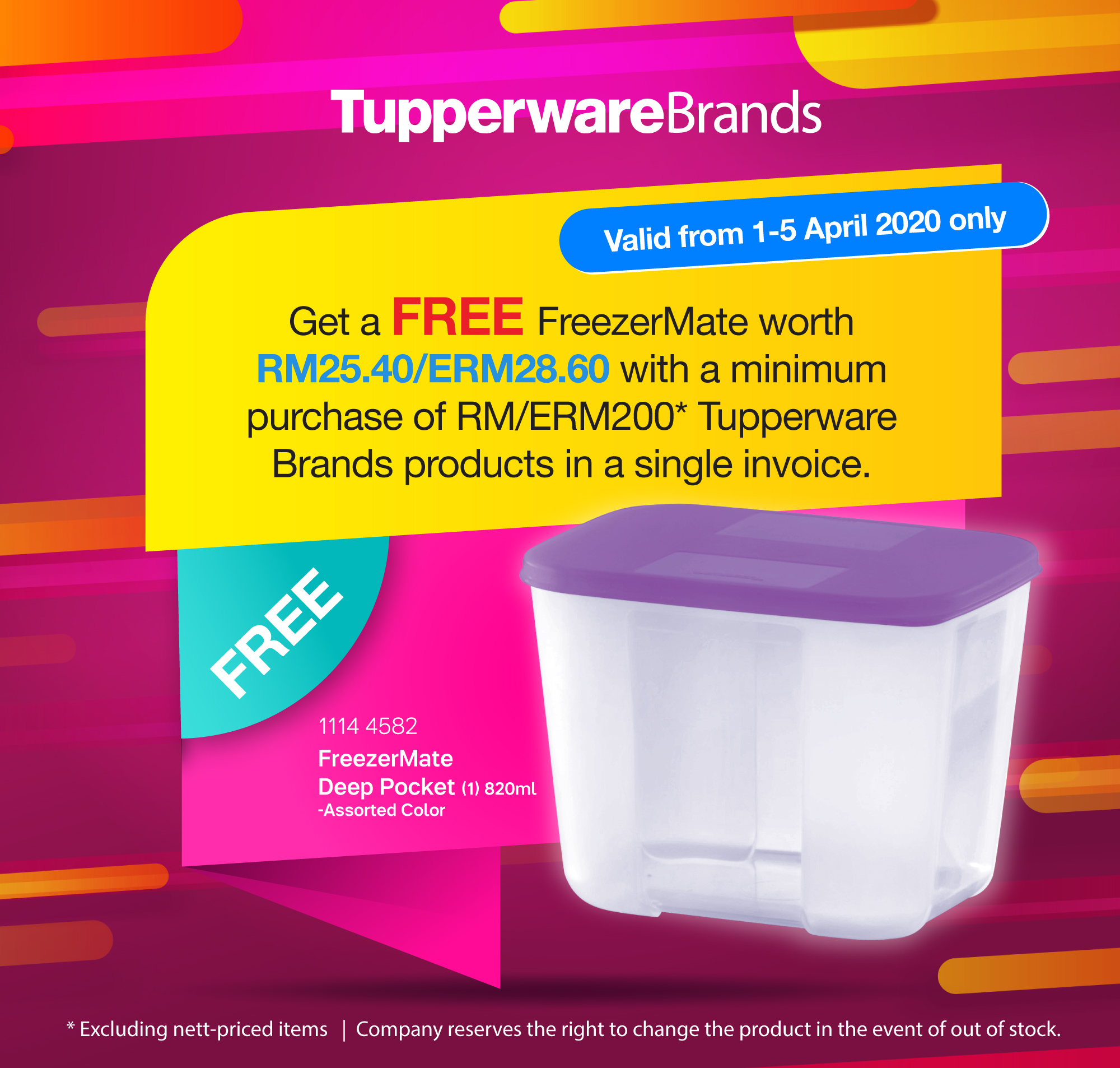 Free FreezerMate