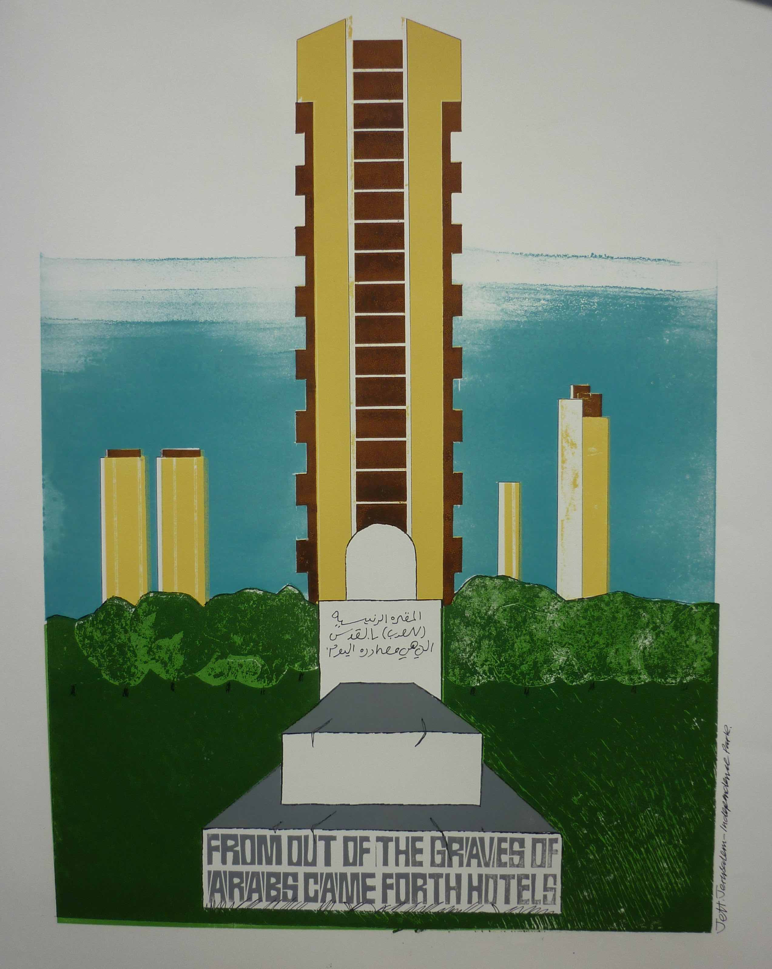 Jeff Perks- From out of the graves of Arabs came Hotels. Carboard and linocut.60x40cm