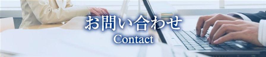 contact-sp-mainbanner_edited.jpg