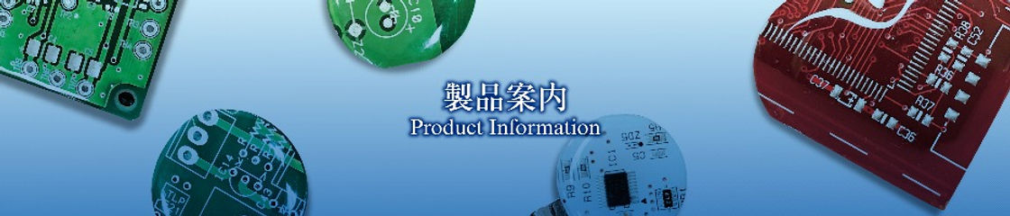 products-img-mainbanner_edited.jpg