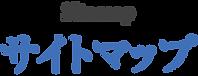 sitemap-ttl-title01.png