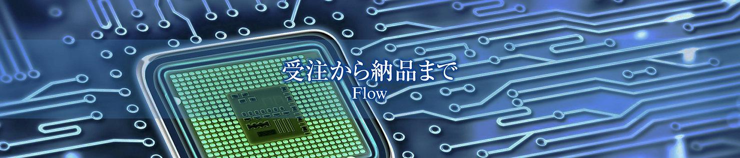 flow-pc-mainbanner.jpg