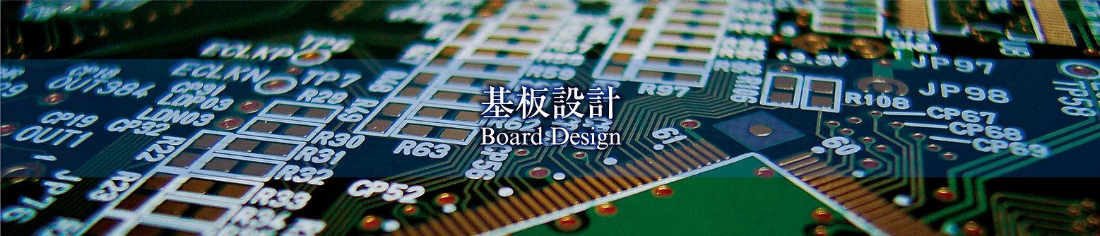 design-pc-mainbanner.jpg