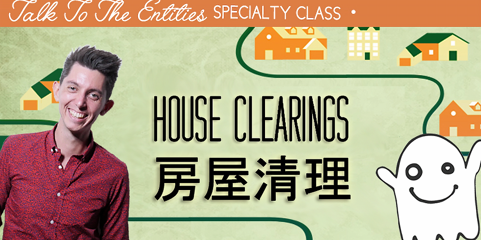 House Clearings (English)