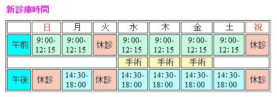 新予定表4.jpg