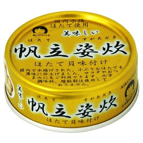日本 • 帆立貝  (70g) | 伊藤食品 帆立姿炊