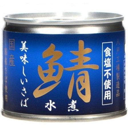 鯖魚 水煮無鹽罐頭 | 伊藤食品 Mackerel in Miso Sauce