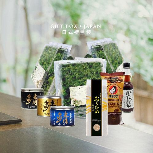 日式禮盒裝 Gift Box • Japan