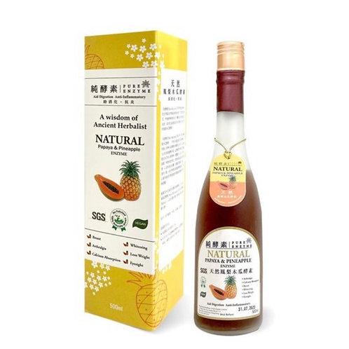 純酵素 台灣天然鳳梨木瓜酵素 Taiwanese Natural Papaya & Pineapple Enzyme