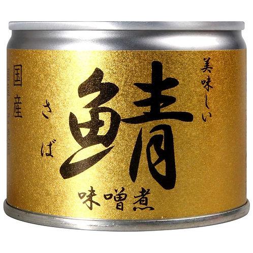 鯖魚 味噌煮罐頭 | 伊藤食品 Mackerel in Miso Sauce