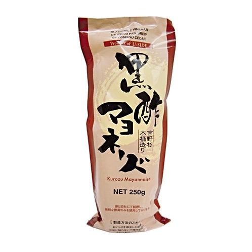 無添加 黒酢沙律醬 マヨネーズ 250g Kurozu Mayonnaise