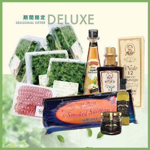 水耕菜 DELUXE •  沙律菜 | ✦ 期間限定 ✦