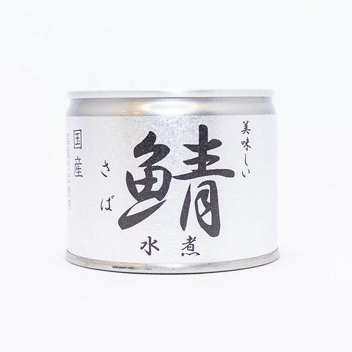 鯖魚 水煮罐頭 | 伊藤食品 Mackerel in hot sauce