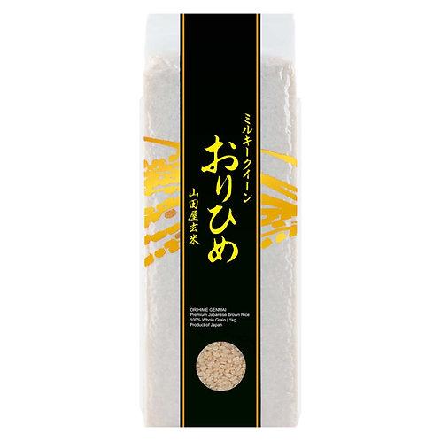 日本靜岡銀河女王玄米  糙米 Japanese Premium Brown Rice 1 kg | 山田屋