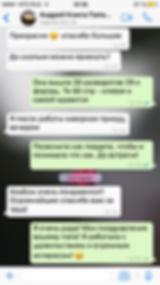 Отзыв из воцап Юбилейная фотонига для отца