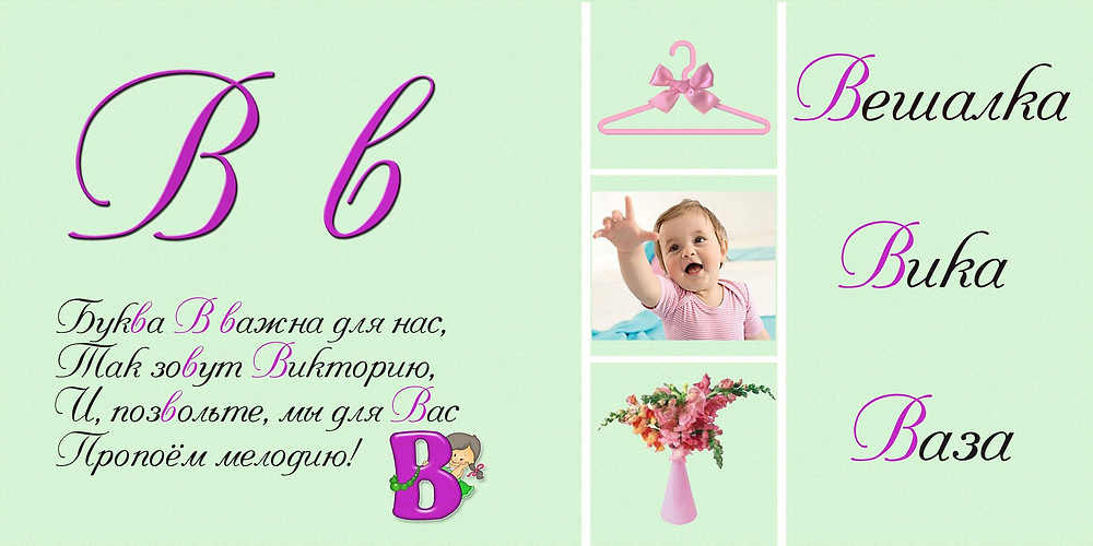 азбука на заказ для малышей
