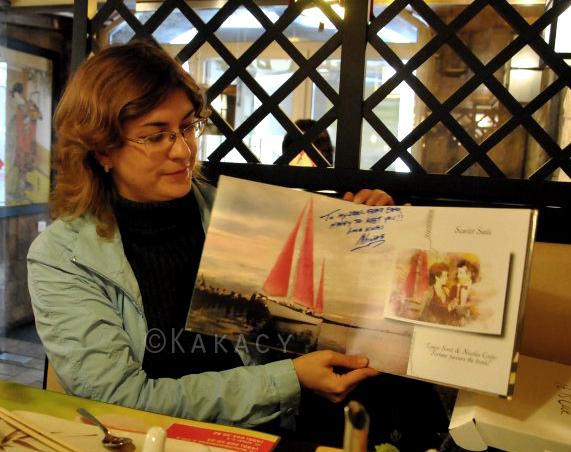 Санта-Барбара и автограф
