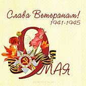 именная открытка, открытка для корпоративной рассылки, электронная открытка, акции, бесплатно