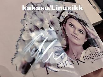 Автограф Киры Найтли на нашем коллаже!