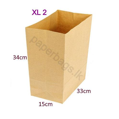 Square Bottom XL2 34x33x15cm
