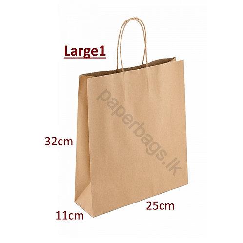 Carrier Bag Brown 32x25x11cm