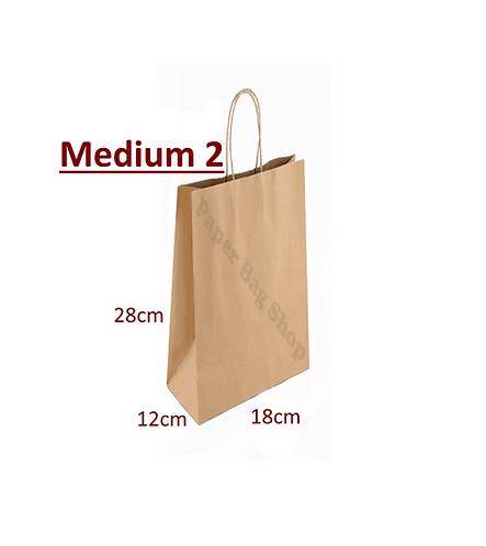 Print Medium2 Brown 28x18x12cm