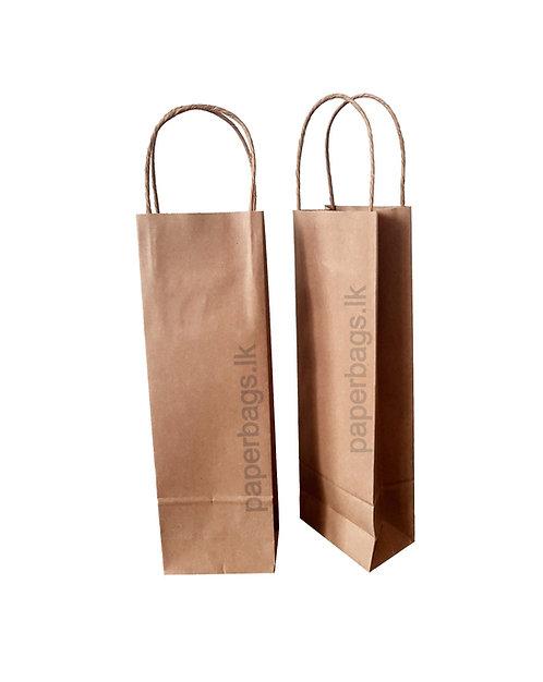 Bottle Bag Natural 34x12x08cm