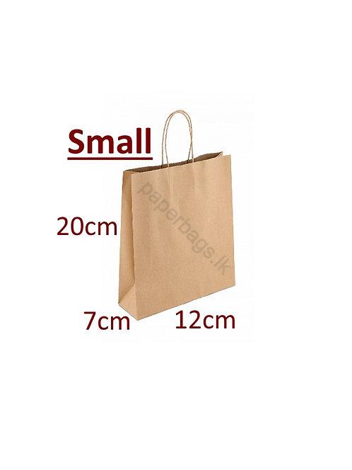 Carrier Bag Brown 20x12x07cm