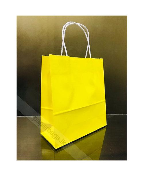 Carrier Bag Yellow 24x20x10cm