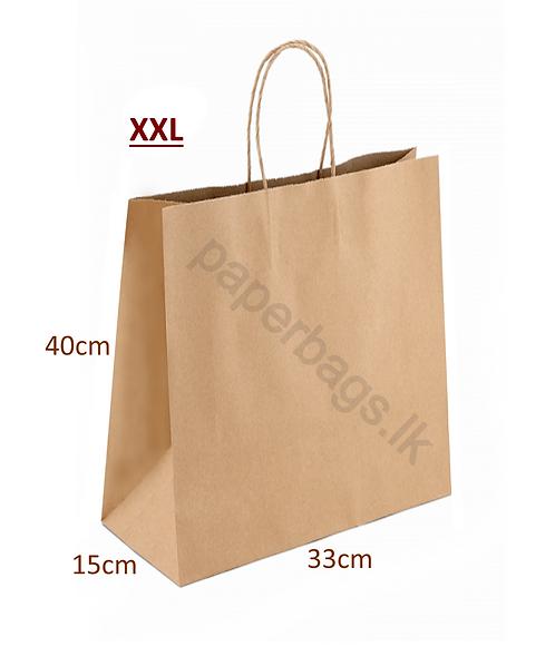 Carrier Bag Brown 40x33x15cm