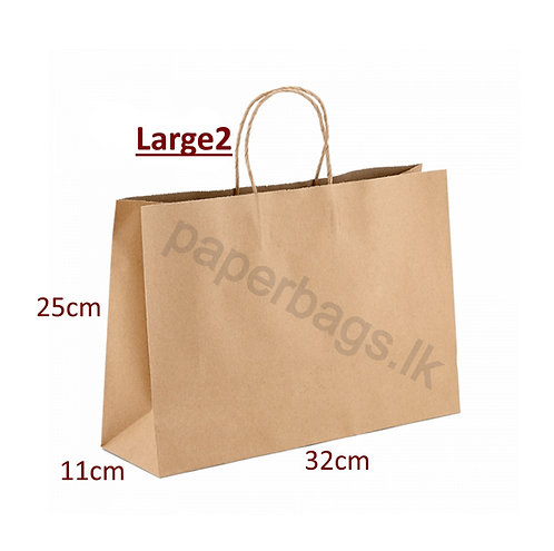 Carrier Bag Brown 25x32x11cm