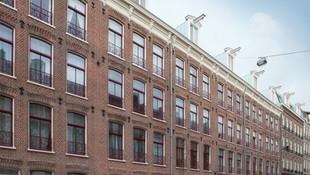 Quellijnstraat   Amsterdam