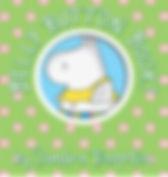 Belly Button Book.jpg