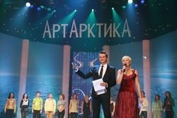 "Международный фестиваль ""Арт-Арктика"""