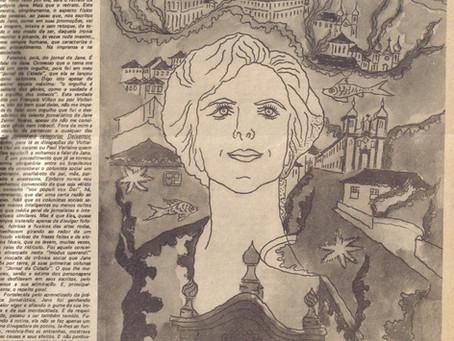 História  do Jornal                           Espaço Horizonte