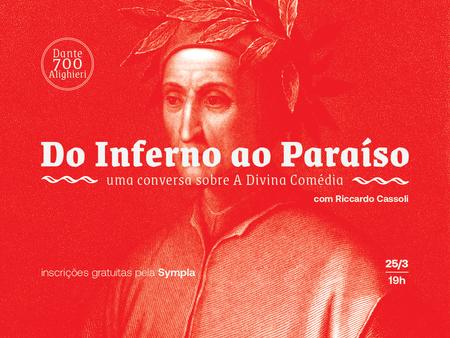 25 de março é o Dia de Dante: dia mundial dedicado ao poeta italiano Dante Alighieri (1265 - 1321)