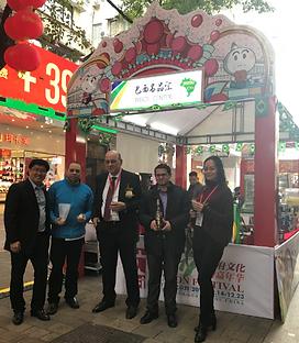 Feria Tradicional Cutural Guangzhou.png
