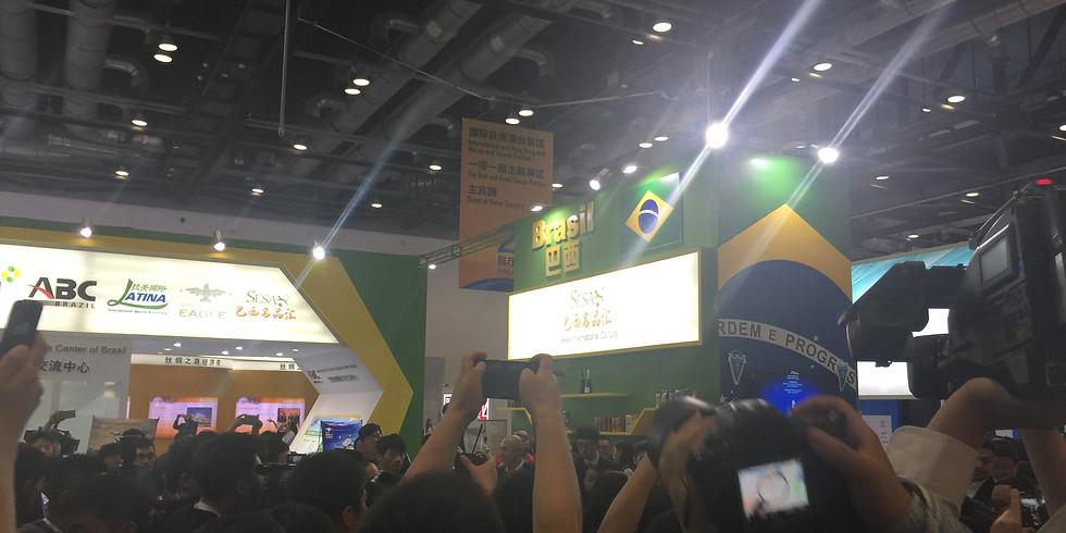 CIIE 2021 China