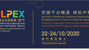 Uma boa oportunidade de promover os produtos brasileiros através unsgrande eventos onliene offline