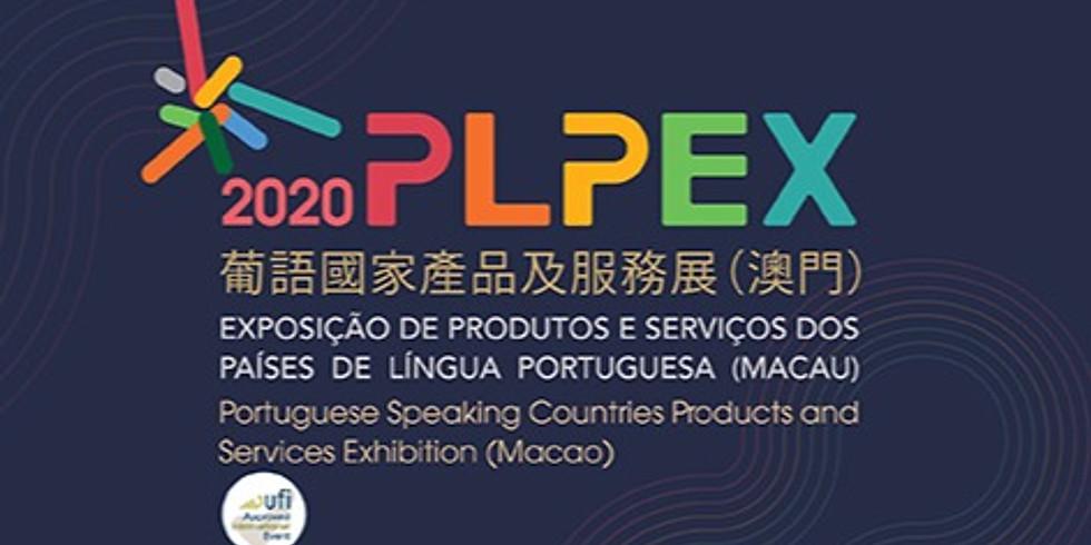 PLPEX 2020 em Macau